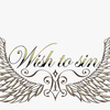 wish to sin