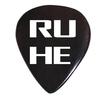 ruhe25715