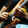 gitarrenbasti