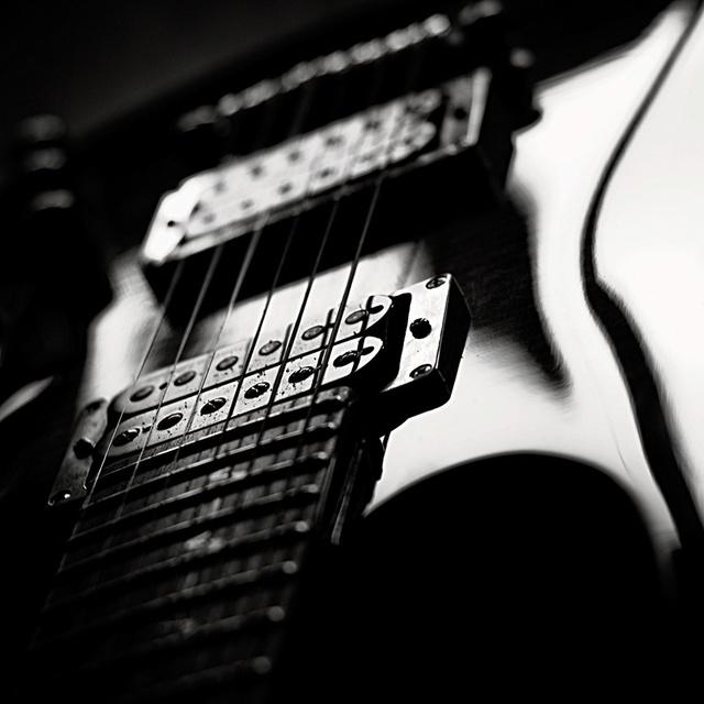 Sebastien Guitare musicien