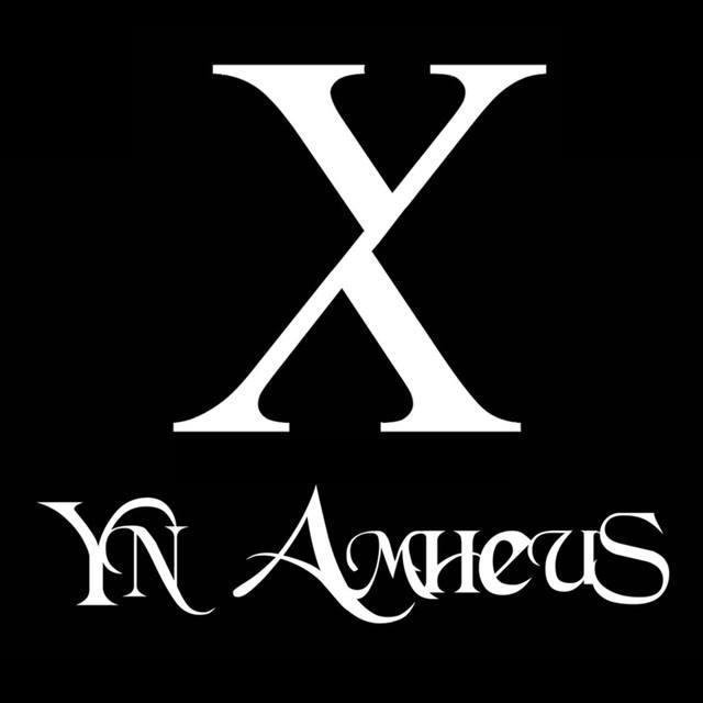 Yn Amheus